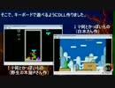 【ニコニコ動画】【AviUtl】 AviUtlでゲームをしよう!【紹介&サポート】を解析してみた