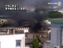 【新唐人】中国広東省で軍用機墜落 4人負傷