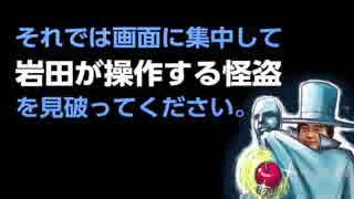 【HD】Nintendo Direct 2012.12.5 その2【今後発売のWii Uソフト】
