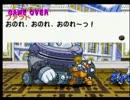 【実況】パンツァーバンディットを初めて友人と協力プレイPart02