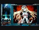 【beatmania IIDX】 狂イ咲ケ焔ノ華 (SPA) 【tricoro】 thumbnail