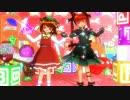 【東方MMD】悪戯☆あまえんぼchu~だってネコにゃもん~ thumbnail