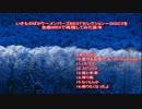 いきものばかりDISC2を全曲MIDIで再現してみた後半