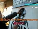 20121206 暗黒放送Q 綿菓子屋ふわり一日体験入店に行くぞ放送  3/3
