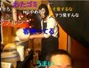 【ニコニコ動画】【生主生活】 横山緑の「綿菓子屋さんふわり。」一日店長 1/9を解析してみた