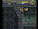 山で拾った神RPG プレイブグローブを実況プレイ part10 thumbnail