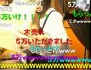 【ニコニコ動画】【生主生活】 横山緑の「綿菓子屋さんふわり。」一日店長 2/9を解析してみた