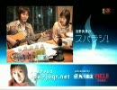 浅野真澄のスパラジ 第05回 4/5