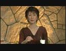 さくらじ#63 川口マーン惠美が見るドイツの歴史・文化