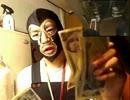 【ニコニコ動画】【生主生活】 横山緑の「綿菓子屋さんふわり。」一日店長  9/9を解析してみた