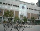 【ニコニコ動画】自転車ツーリングin北海道Part.2/9を解析してみた