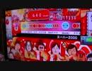 太鼓の達人Wii超ごうか版 スーハー2000(でたらめ)フルコンボ!