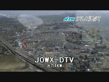 テレビ金沢オープニング by k島...
