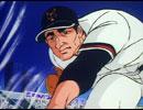 巨人の星 第133話「大投手・金田の引退」