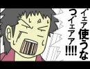 イ゛ェアアアア!テイ【カオスなゲーム×ウサテイ】 thumbnail
