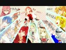 【華合唱】放課後ストライド【男女8人+α】 thumbnail