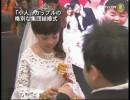 【新唐人】「小人」カップルの格別な集団結婚式