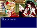 【東方】誘われてユクモ村 第十二話終了後【MH】 thumbnail