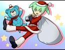 【手描き】 イナクロクリスマス