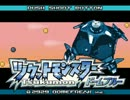 第30位:ポケモンが超エキサイティングな3Dアクションゲームになってる件 thumbnail
