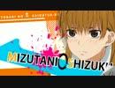 くんくん・・・ペロ・・・これは・・・雫ちゃんのパンツ!!! thumbnail