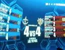 ドリームマッチ☆YAZ vs SEGA  その① thumbnail