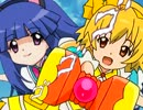 【ひぐらしのなく頃に煌】魔法少女オヤシロリカS【MUGEN】 thumbnail