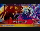 【GジェネOW】CORE FINAL-01 アプロディア