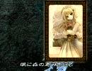 エウシュリー「冥色の隷姫 ~緩やかに廃滅する青珊瑚の森~」デモ