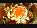 【ニコニコ動画】豚玉丼♪ ~ニコラジ丼応募作品~を解析してみた