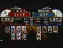 戦国大戦 頂上対決 2012/12/9 まもる軍 VS 盈燈軍