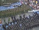 【新唐人】中共内部報告書「貧富格差拡大 一触即発の危機」 thumbnail