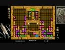 2012年度AC版ぷよぷよ通S級リーグ 第5試合『momoken vs ALF』Part7