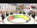東京都知事選_主要とされる候補者_討論 2012_12_9