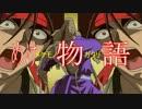 【めけ物語】 強姦ディスコ