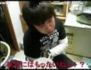 【ニコニコ動画】枝豆にはもったいねぇ?を解析してみた