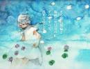 【結月ゆかり】frozen flau【オリジナル】