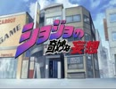 ショジョの奇妙な妄想 第1話『妄想疾走』