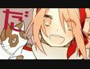 【歌ってみた】放課後ストライド【korumi】