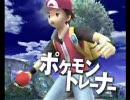 [Wii]大乱闘スマッシュブラザーズX CMまとめ1