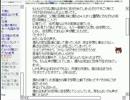 【洒落怖】怖い話も皆で読めば怖くない! …かも【実況】part13-16 thumbnail