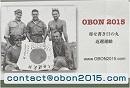 【撫子日和】寄せ書き日の丸返還運動へのご協力を[桜H24/12/11]