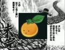 【パワプロ10決】40歳からのマイライフ奮投記part25【ゆっくり実況】
