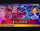 【GジェネOW】STAGE RANK FINAL-01 重力へ