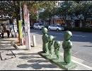 東京急行電鉄田園都市線全駅駅舎等画像