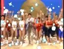 """エアロビのプロ達が一緒にいてやるから""""大宇宙ステージ""""を踊ろう thumbnail"""