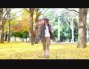 【結萌】I♥【踊ってみた】