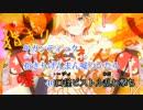 【ニコカラ】ギガンティックO.T.N<OFF Vocal> thumbnail