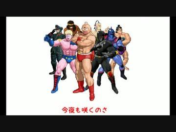 キン肉マン Go Fight!