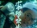 【ニコニコ動画】流行ったCM集【ACジャパン編】を解析してみた